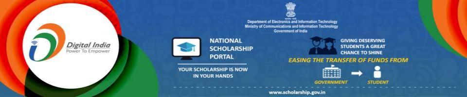 Digital India NCP
